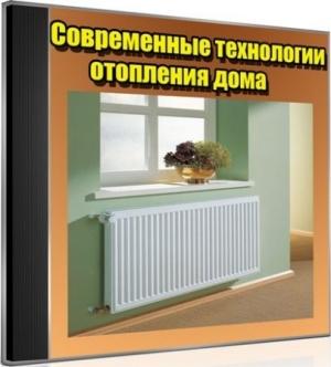 comparatif chauffage electrique gaz hyeres nanterre. Black Bedroom Furniture Sets. Home Design Ideas