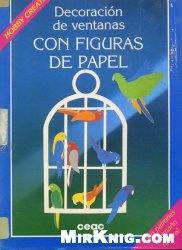 Книга Decoracion de ventanas con figuras de papel