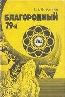 http://img-fotki.yandex.ru/get/5821/303349702.77a/0_11fe51_fb5e6f53_orig