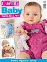 Журнал Сабрина Baby №5  2013 pdf 17Мб
