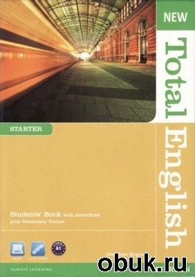 Книга New Total English Starter