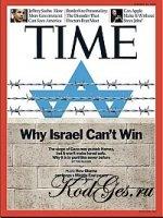 Книга TIME Magazine January 19 2009
