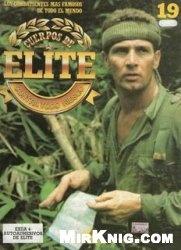 Книга Cuerpos de Elite Contra Todo Riesgo 19