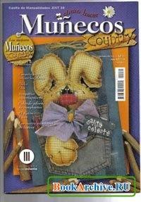 Журнал Munecos Country №30.