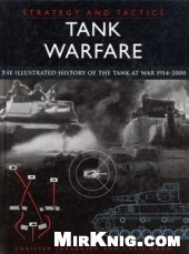 Книга Tank Warfare: Strategy and Tactics - The Illustrated History of the Tank at War 1914-2000
