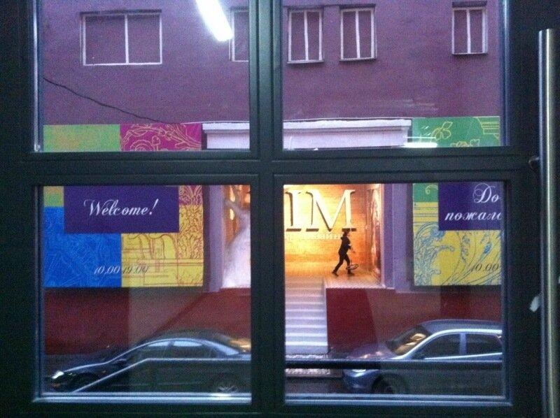 Московских окон негасимый цвет