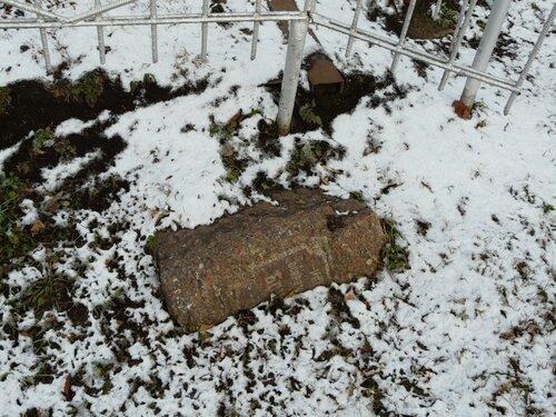 Белгород, старое кладбище