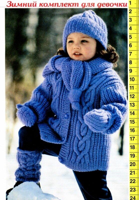 блог из китая вязание детских зимних шапок спицами