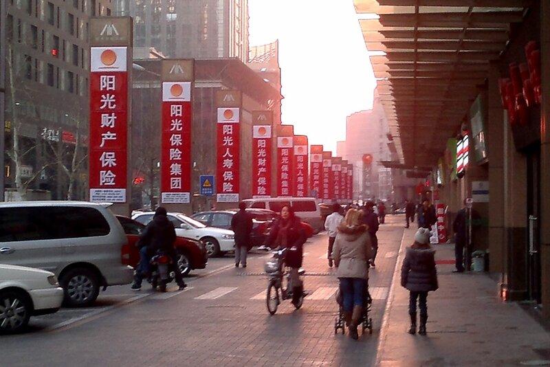 Китай, Пекин, Ябалоу
