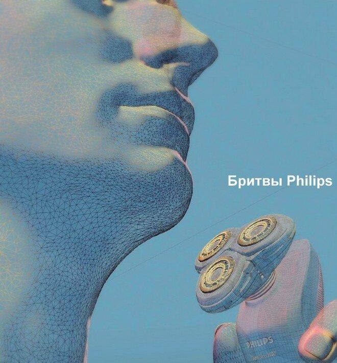 Бритвы Philips