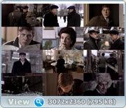 ������ ����� (2011) DVD + DVDRip