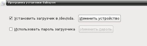 Выделение_0787.jpeg