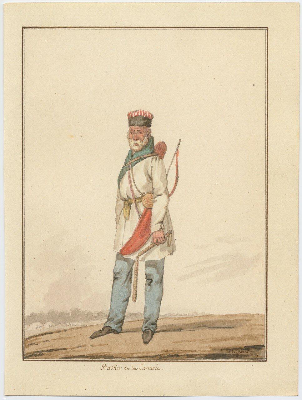 Башкир 1815