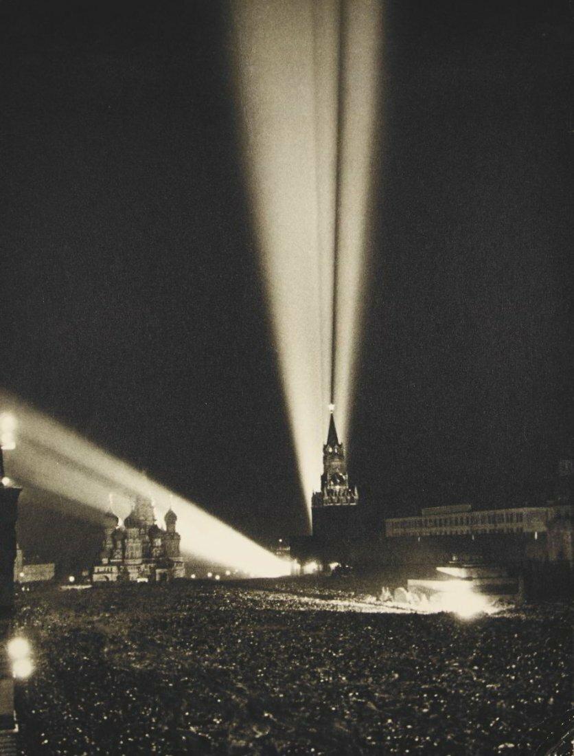 1945. Борис Павлович Кудояров. Салют Победы в Москве