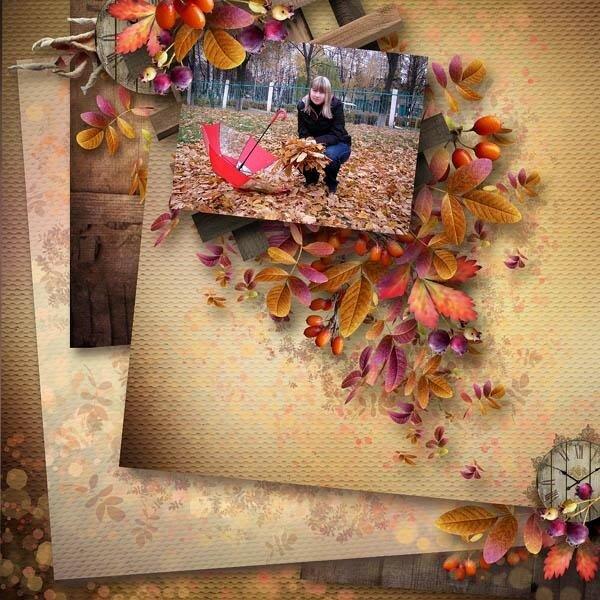 Осенние воспоминанья