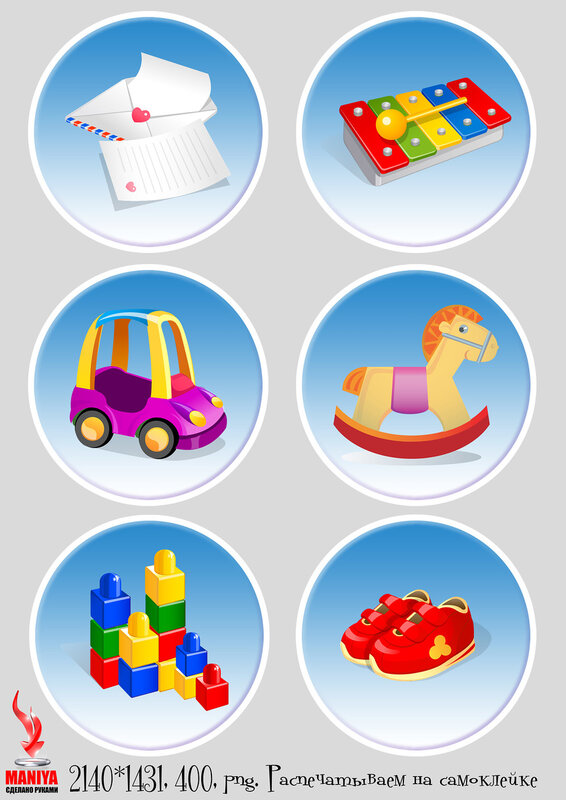 клипарт оформление детского сада:
