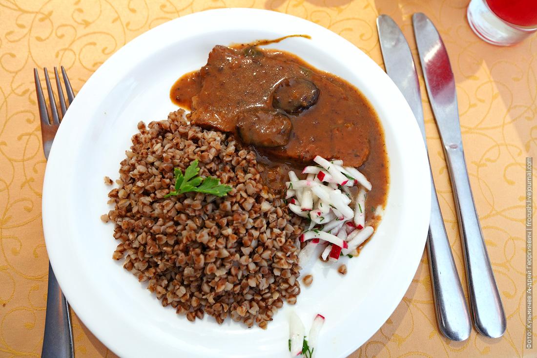 меню ресторана во время круиза в Казахстан на теплоходе Русь Великая Тушеная с черносливом говядина