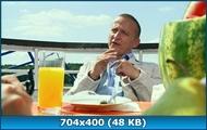 Пуля-дура 1,2,3,4 (2008-2011) DVD5 + DVDRip