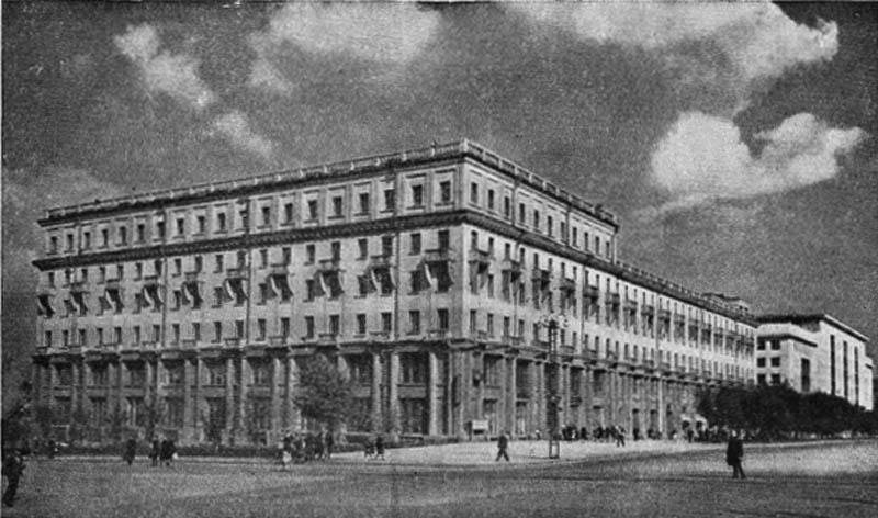 Гостиница «Южный Урал». 1941 г.