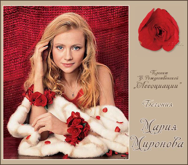 http://img-fotki.yandex.ru/get/5822/121447594.30/0_7098b_a4314cb2_XL.jpg