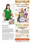 Verena №3 2015 _19.jpg