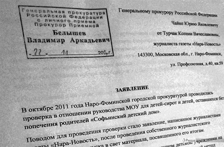 http://img-fotki.yandex.ru/get/5822/130422193.71/0_6d9d8_9f33837d_orig