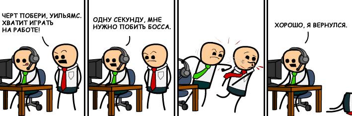 http://img-fotki.yandex.ru/get/5822/130422193.84/0_6e8a0_e323cbdd_orig