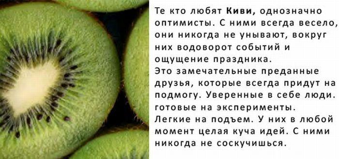 http://img-fotki.yandex.ru/get/5822/130422193.8f/0_6fba6_d68b35_orig