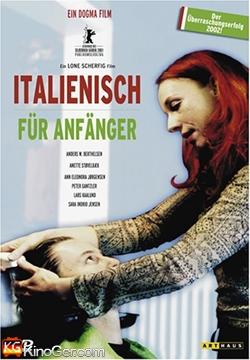 Italienisch für Anfänger (2000)