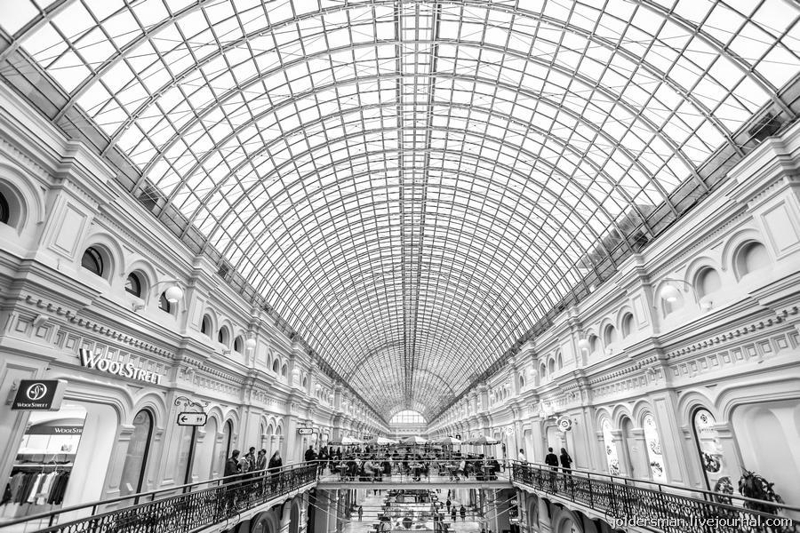 гум центральный магазин города Москва