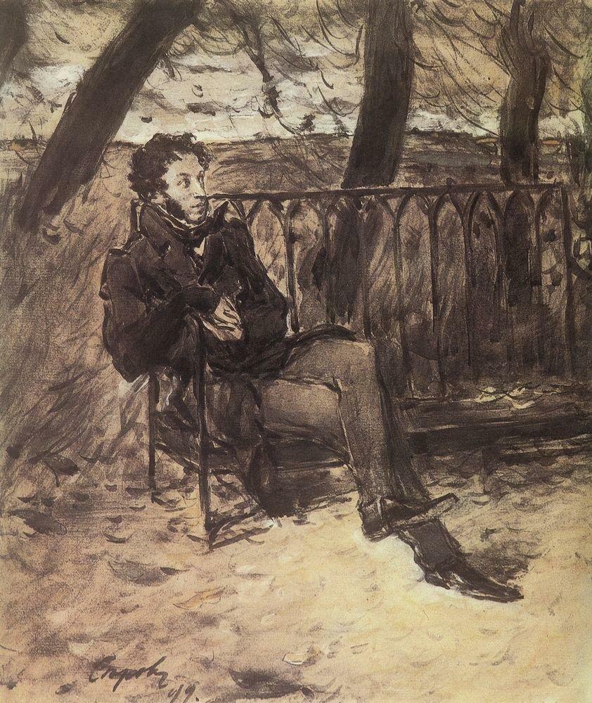А.С.Пушкин на садовой скамье. 1899.jpg