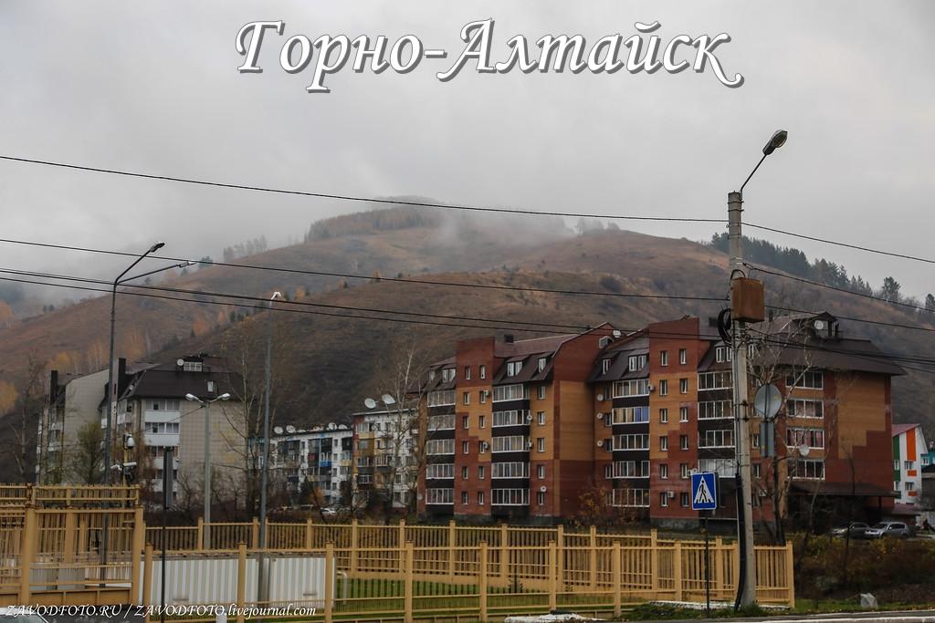 Горно-Алтайск.jpg