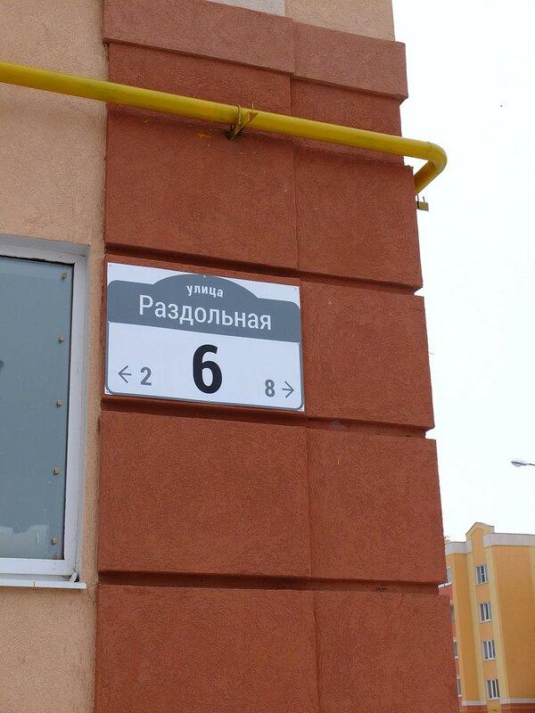 Южный город 133.JPG