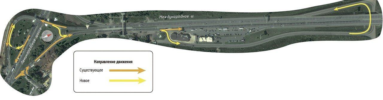 схема движения транспорта на шереметьевском шоссе