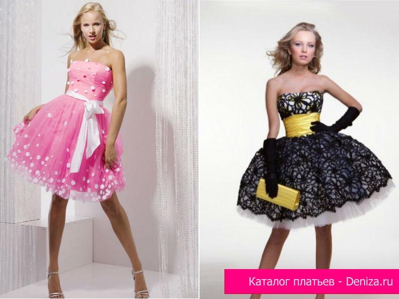 Короткие свадебные розовые платья