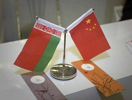 Беларусь и Китай обсудят вопросы торгово-экономического сотрудничества