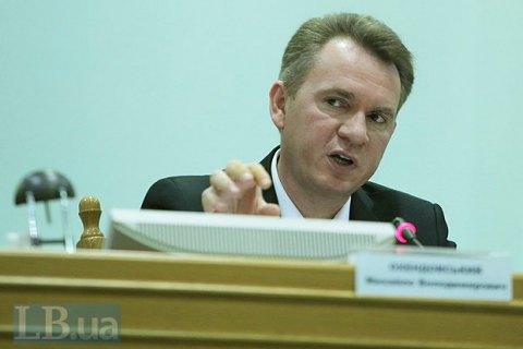 Бюллетени для Мариуполя будут печататься наполиграфкомбинате «Украина» под контролем комиссии