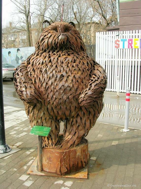 Пермь. Железная скульптура Мишка