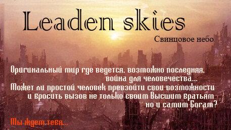 Ваша реклама - Страница 26 0_6ab81_be2fcc46_L
