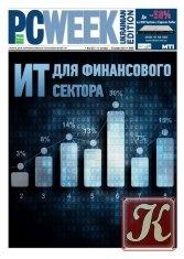 Журнал Книга PC Week №5 октябрь-ноябрь 2014 Украина