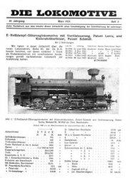 Журнал Die Lokomotive 20.Jaghrgang (1923)