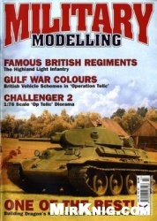 Журнал Military Modelling Vol.34 No.03