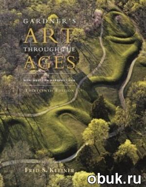 Книга Gardner's Art through the Ages: Non-Western Perspectives