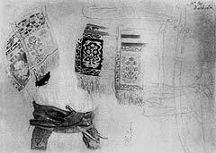 Фрагменты казацких поясов. Зарисовки Ильи Репина