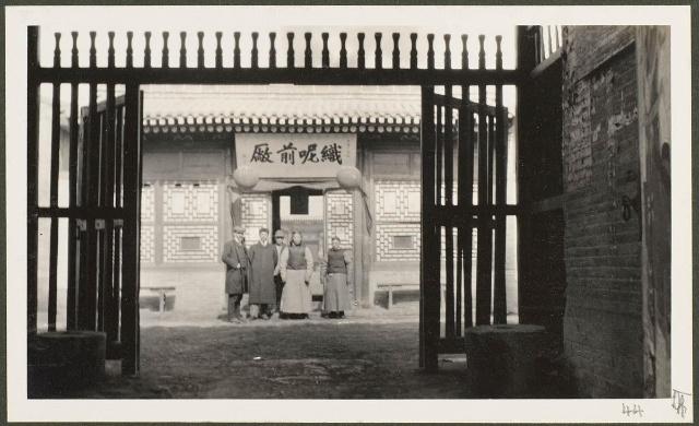 В Ланьчжоу