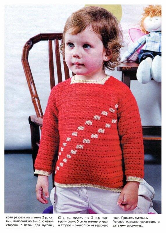 Журнал по вязанию крючком представляет коллекцию одежды для детей в возрасте от 3 месяцев до 10 лет.