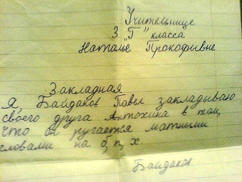 Девиз ПВО: Сами не летаем, и дpугим В адрес Михаила Плетнёва