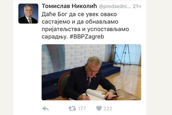 Дай Бог, что бы мы всегда так встречались для обновления дружбы и налаживания сотрудничества, – написал Николич на своем профиле в Твиттере.