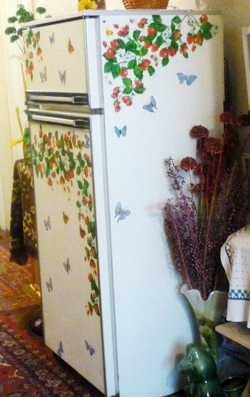 Новый дизайн моего старого холодильника.. Обсуждение на LiveInternet - Российский Сервис Онлайн-Дневников