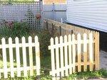 Ограда готова